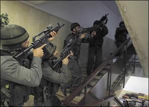 Izraelskie Siły Specjalne